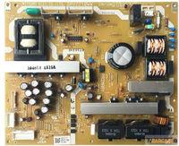 TOSHIBA - SRV2210WW, 0053712, Power Board, LTA460HJ04, TOSHIBA 46XV733 FHD LCD TV